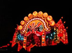 chinese lantern 030
